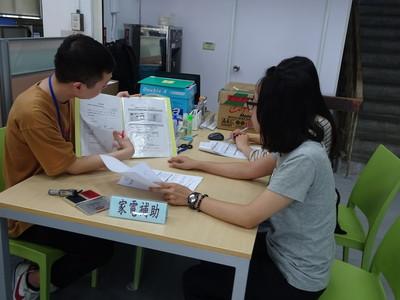 竹市加碼1300萬元節能家電補助