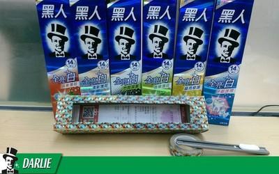 彰化怪賊闖8間超市 偷14條黑人牙膏
