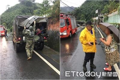 新竹五峰、尖石重症患者撤離避颱