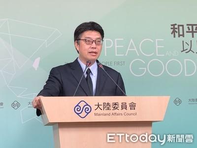 被指插手香港 陸委會:抹黑台灣不會變乾淨