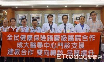 高榮南院攜手成大醫院合作就醫更優質