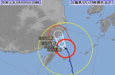 利奇馬襲沖繩4傷 1.5萬戶停電
