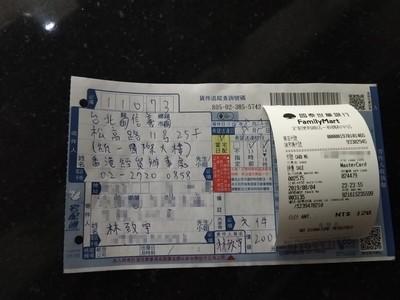 香港駐台經貿辦驚現「道具血衣+冥紙」包裹