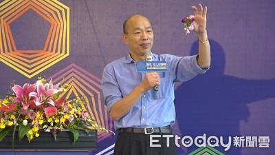 張安樂支持韓國瑜「可帶來兩岸8年和平」