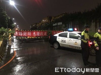 利奇馬襲台關水門 新莊警交疏管制