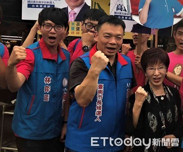 洪秀柱參選台南第6選區立委高思博全力支持