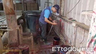 台南永康印刷廠偷排廢水查獲重罰