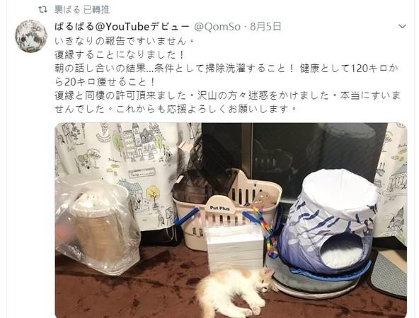 ▲日本勵志哥。(圖/翻攝自推特/DT43922294)