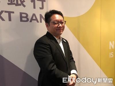 將來銀行總經理梅驊 換工作也要得到祝福
