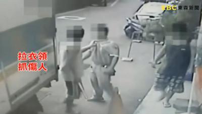 送貨員收130元運費 遭男痛毆猛踹