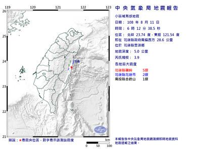 即/花蓮33分鐘連三震 最大規模3.9、最大震度5級