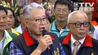 陳宏昌被開除 陳其邁:不要動不動就霸凌