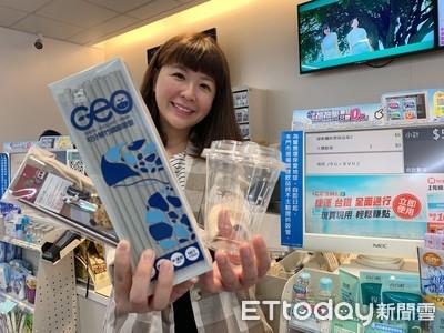 台北市800間小七後天起不提供吸管 統一超:九月擴及全台門市