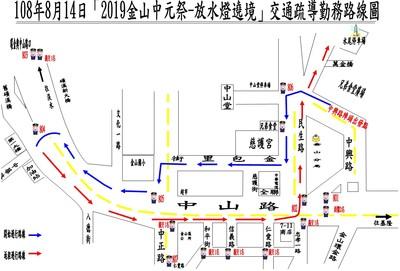 慈護宮中元祭 警交通管制路線