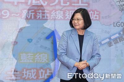 蔡英文:陳宏昌說的國民黨可深思一下