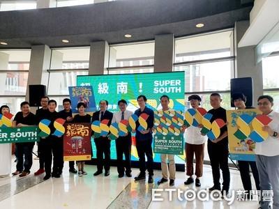 2019台灣設計展主視覺 展現屏東3力