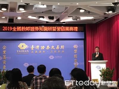 金管會主委顧立雄:台灣金融業在香港據點營運未受影響