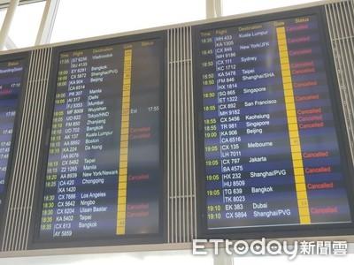 香港航班全取消!最新航空異動