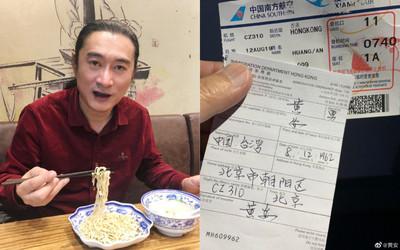 黃安飛香港嗆:到底什麼情況!