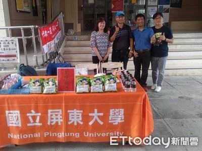 2019年度教甄 屏東大學超過200位考取正式教師