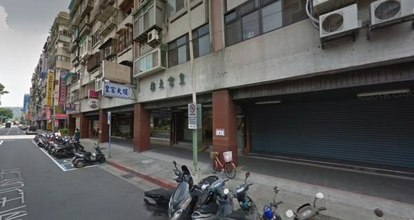 ▲▼皇宮大樓。(圖/翻攝自googlemap)