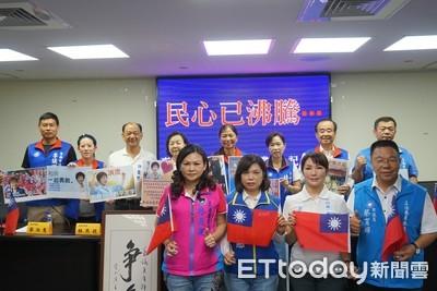 藍軍歡迎「柱柱姊」到台南參選