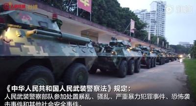 警告香港?大規模「武警車隊」現身深圳