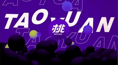 全運會主視覺公布 時尚X運動「桃園翻轉中」