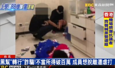 竹聯地堂槍射女國中生!幕後藏鏡人被逮了