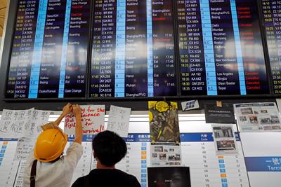 香港機場恢復運作 14日航班異動