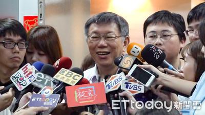 旺中轉支持韓國瑜 柯P:不是每句都要聽你的