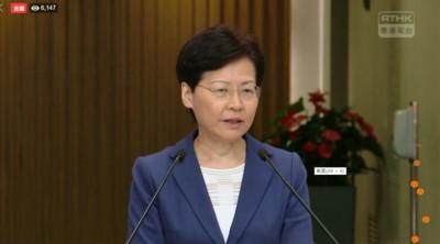 港媒:林鄭對話平台「有心人」曝光