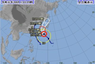 柯羅莎襲西日本 恐降千毫米雨量