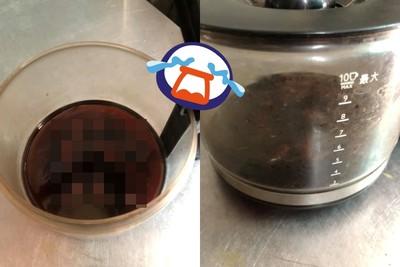 忘洗咖啡壺!隔2天見「噁爛紅棗湯」