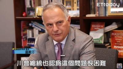 黃寶慧專訪/中美貿易燒到iPhone 川普智庫:必須告訴盟邦禁止華為、5G