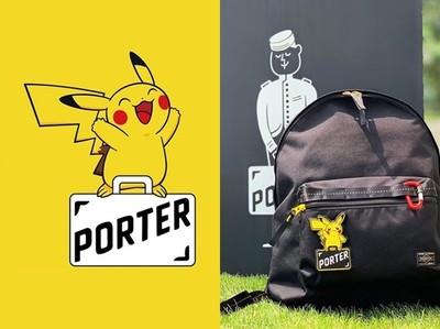 「寶可夢xPORTER」聯名包登場