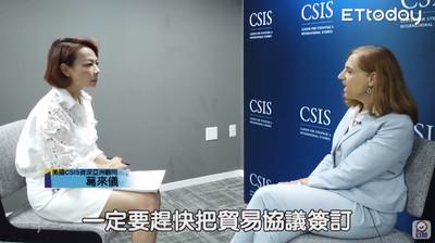 葛來儀:中美簽全面性的貿易協定機率不大