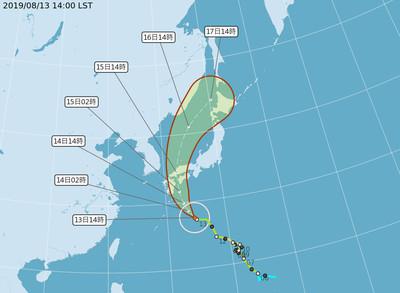 華航宣布14日飛宮崎航班取消