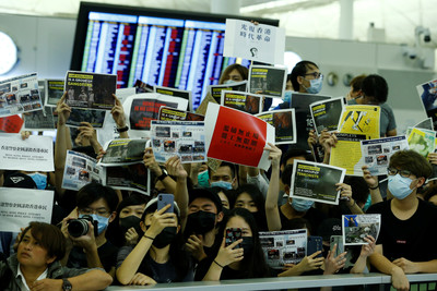 香港機管局申請禁制令 禁非法集會