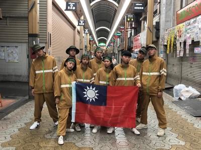 南強工商街舞團攻日!揹國旗爭獎盃