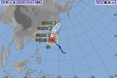 暴風+豪雨!柯羅莎明登陸西日本