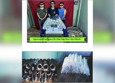 2台男在緬甸藏74公斤冰毒被捕!