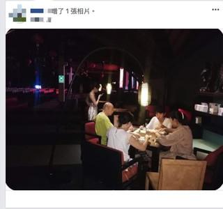 韓國瑜度假打麻將 李佳芬證實
