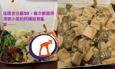 深夜買清粥小菜!「鮮蚵鋪超滿」50元佛炸