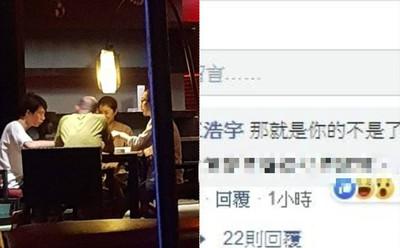 韓國瑜「沒打麻將」遭議員打臉 王浩宇神回