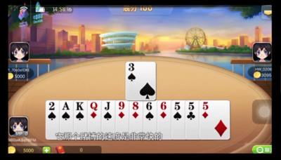 90名畢業生「開發賭博軟體」...2年狂賺1.7億