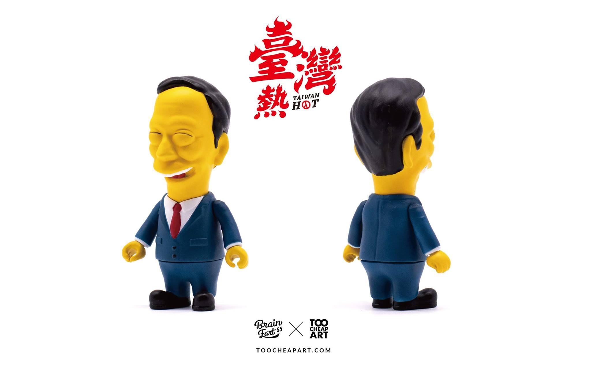 ▲▼Too Cheap Art x Brainfart55腦室設計 政治玩具公仔。(圖/Too Cheap Art提供,請勿隨意翻拍,以免侵權。)