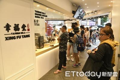 好想也有富爸爸!300萬在台北開珍奶店 有影無?