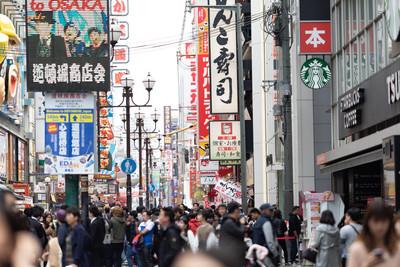 台灣人赴日旅遊超會買 東京、大阪、沖繩每天平均消費破2600萬