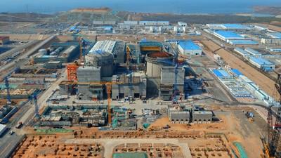 美國將「中國核電巨頭」列實體清單!